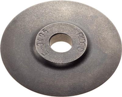 RIDGID řezné kolečko E-2157, PE, PPR, PVC
